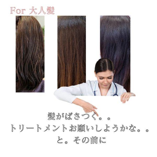 髪に艶が欲しい。。トリートメントしてもあまり効果がない。。。それってくせ毛かも。。